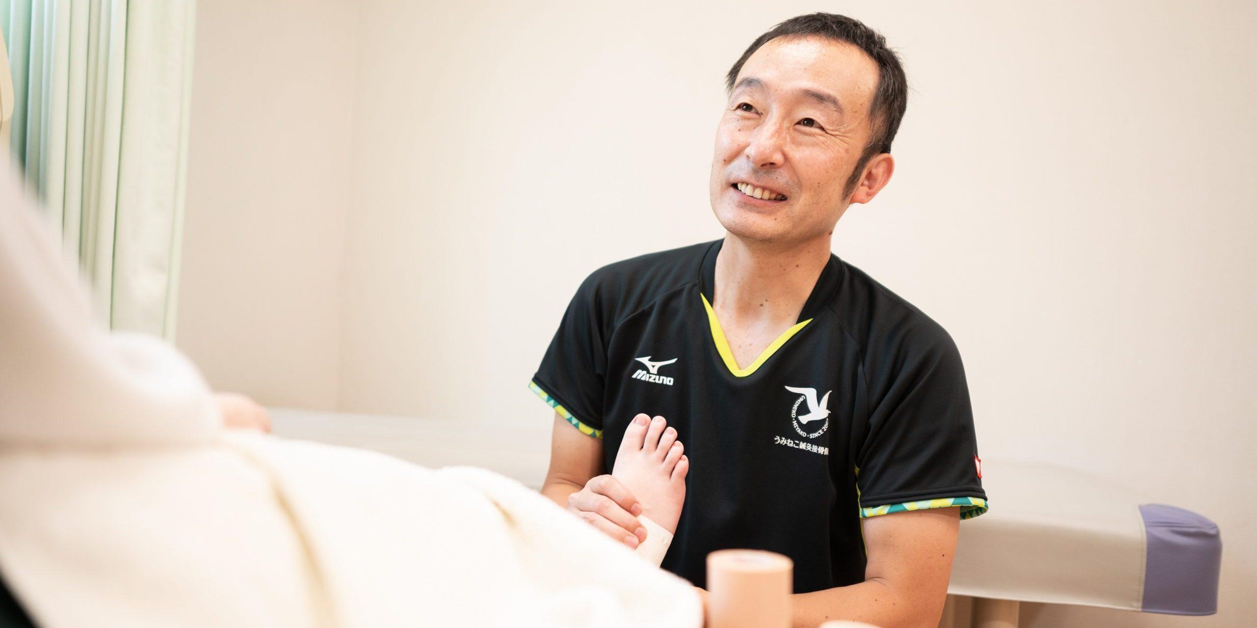 スポーツのケガ|宮古市でスポーツ障害・スポーツ外傷の治療