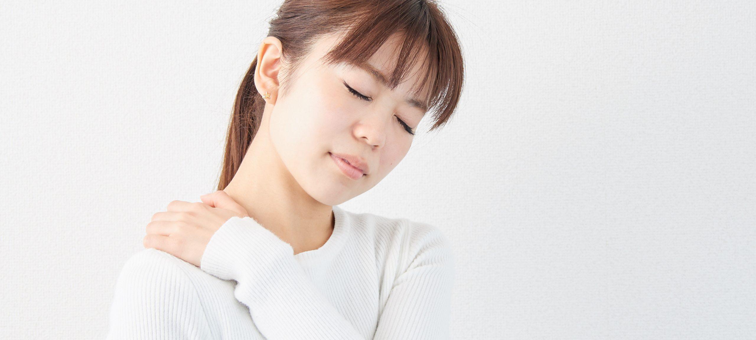 肩こり・肩痛|宮古市で肩の痛みは、うみねこ鍼灸接骨院